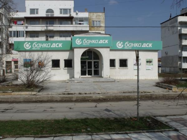 Бургас банк