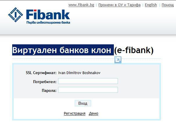 Алфа банк кредитни карти